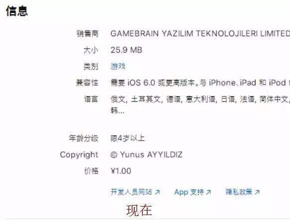 App Store 详情页又改版啦,这些细节你注意到了吗?6.png