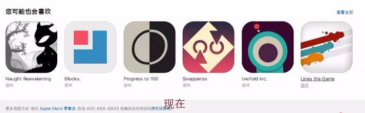 App Store 详情页又改版啦,这些细节你注意到了吗?8.png