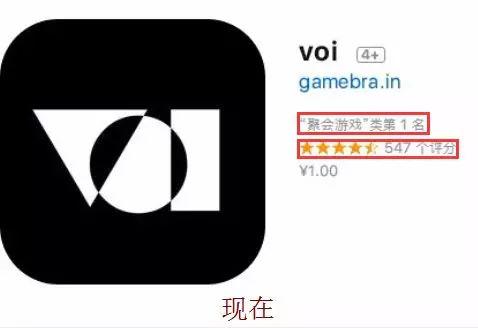 App Store 详情页又改版啦,这些细节你注意到了吗?2.png