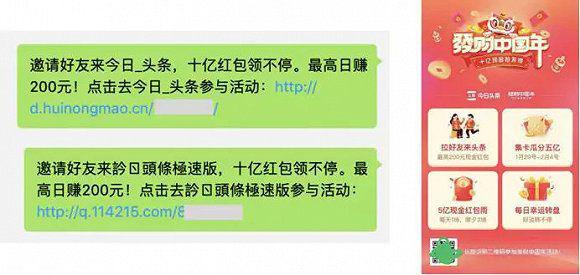 微信处罚诱导分享:你的游戏推广有没有跨过这些红线?2.png