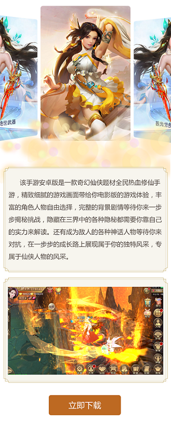 溪谷小蜜蜂推广助手:游戏推广专用,H5宣传单生成神器.png